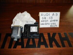 Audi A3 2008-2013 μοτέρ ηλεκτρικού παραθύρου αριστερό 2Θυρο κωδικός: 8P0 959 801N