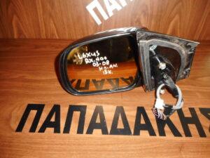Lexus RX 400 2003-2008 ηλεκτρικός ανακλινόμενος καθρέπτης αριστερός ανθρακί 13 καλώδια