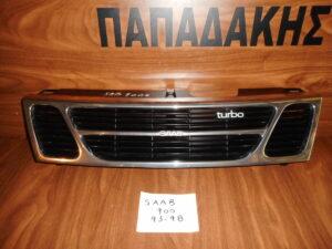 Saab 900 1993-1998 μάσκα εμπρός