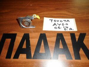 Toyota Aygo 2006-2014 αφαλός πόρτας εμπρός αριστερός