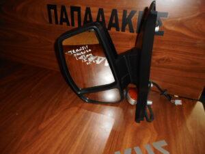 Ford Transit Tourneo Custom 2013-2020 ηλεκτρικός καθρέπτης αριστερός άβαφος 6 καλώδια
