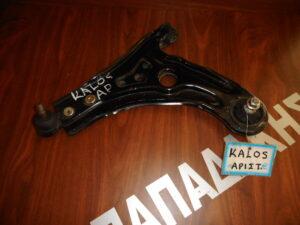 Daewoo Kalos/Chevrolet Aveo 2002-2008 ψαλίδι αριστερό