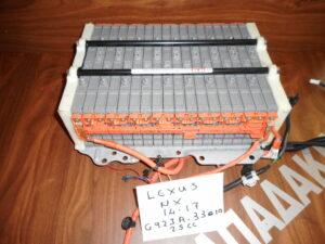 Lexus NX 2014-2017 μπαταρία 2,5cc υβριδικό κωδικός: G92JA-33010