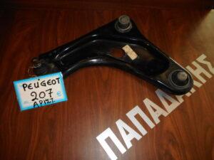 Peugeot 207 2006-2012 ψαλίδι αριστερό