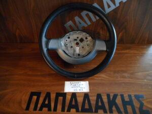 Smart ForTwo w450 1998-2007 βολάν δερμάτινο μαύρο