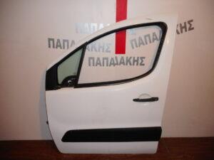 Citroen Berlingo 2008-2015 εμπρός αριστερή πόρτα άσπρη χωρίς τζάμι