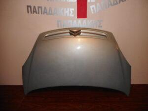 Citroen Xsara Picasso 2004-2007 εμπρός καπό ασημογαλάζιο