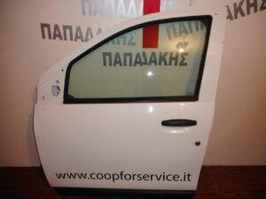 Dacia Dokker 2012-2020 εμπρός αριστερή πόρτα άσπρη