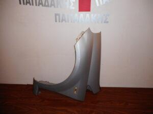 Fiat Grande Punto 2005-2012 εμπρός αριστερό φτερό ασημί