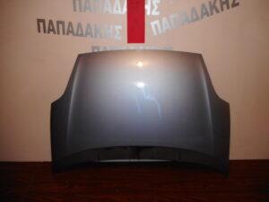 Fiat Grande Punto 2005-2012 εμπρός καπό ασημογαλάζιο