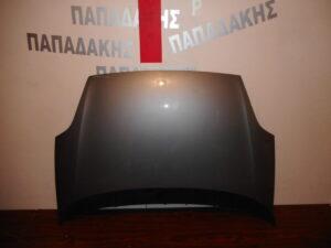 Fiat Grande Punto 2005-2012 εμπρός καπό γκρι