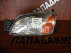 Ford Fiesta 2000-2002 φανάρι εμπρός αριστερό