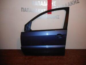 Ford Fusion 2002-2006 εμπρός αριστερή πόρτα μπλε