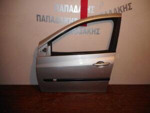 Renault Clio 2006-2013 εμπρός αριστερή πόρτα ασημί
