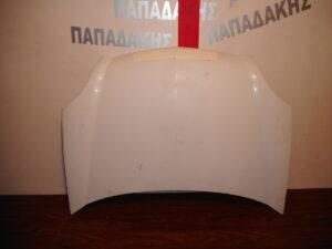 Renault Kangoo 2003-2008 εμπρός καπό άσπρο