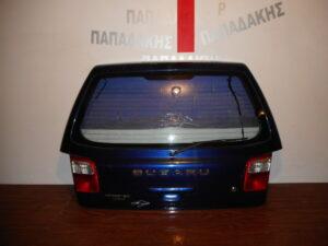 Subaru Forester 1998-2002 οπίσθια πόρτα (3η/5η) μπλε σκούρο