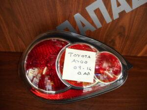Toyota Aygo 2009-2014 πίσω αριστερό φανάρι