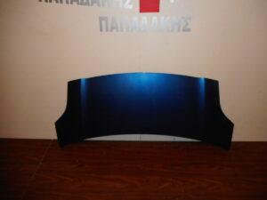 Toyota Yaris 2006-2011 εμπρός καπό μπλε